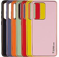 Кожаный чехол Xshield для Samsung Galaxy S20 Ultra SM-G988B, фото 1