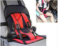 Автомобильное кресло для детей Multi Function Car Cushion, фото 3