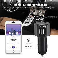 Автомобильный FM модулятор X11 ВТ с Bluetooth и USB зарядкой, фото 8