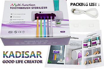 Диспенсер для зубной пасты ультрафиолетовый стерилизатор для щеток Toothbrush sterilizer JX008 W79