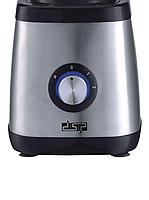 Универсальный блендер DSP KJ-2003 350W 1.5L, фото 8