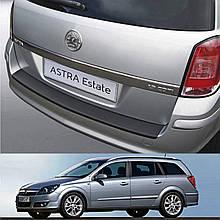 Пластиковая защитная накладка на задний бампер для Opel Astra H Caravan 2004-2014