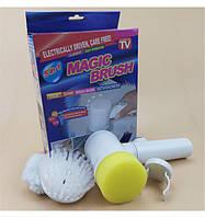 Электрическая щетка для уборки Magic Brush 5в1, фото 5