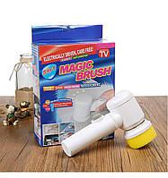 Электрическая щетка для уборки Magic Brush 5в1, фото 7
