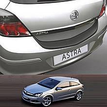 Пластиковая защитная накладка на задний бампер для Opel Astra H GTC 3 Door 2005-2014