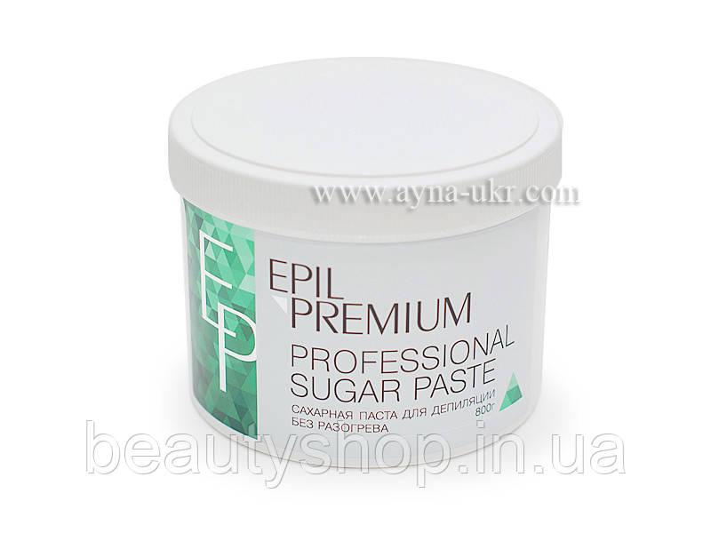 Шугаринг без разогрева EPIL PREMIUM Hard plus, 800 г., для эпиляции, депиляции волос