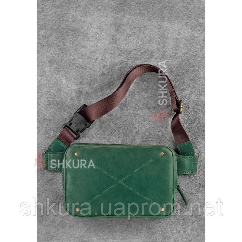 Кожаная поясная сумка Dropbag Mini зеленая