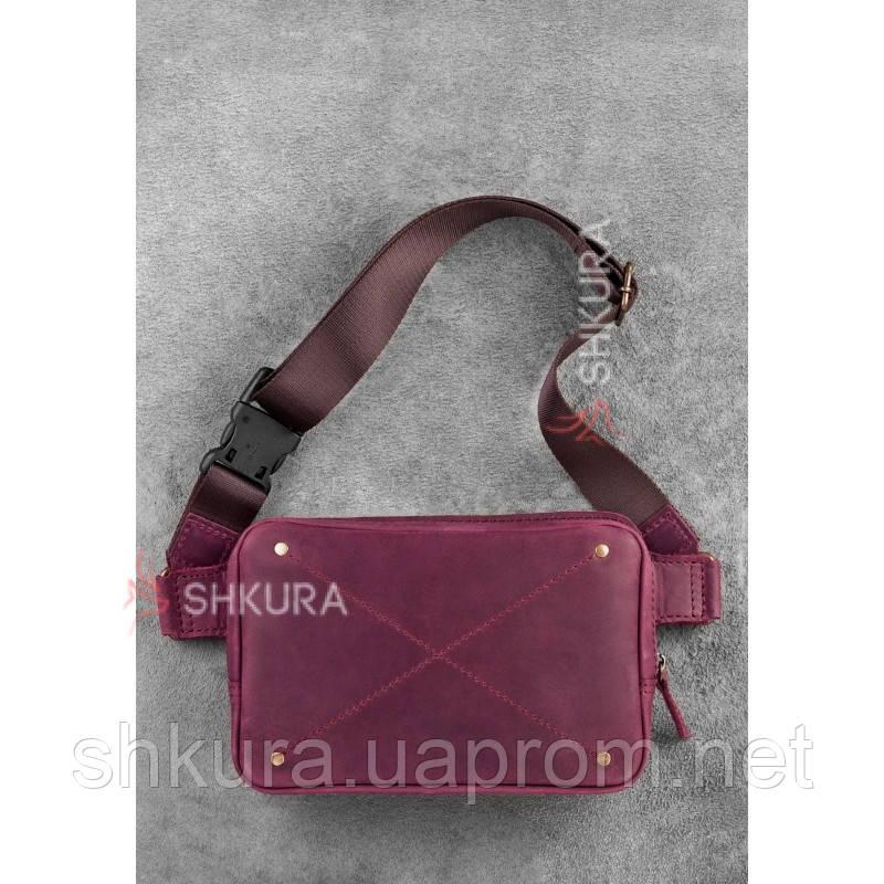 Кожаная женская поясная сумка Dropbag Mini Krast бордовая