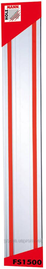 Погружная дисковая пила TAS 165PRO Holzmann