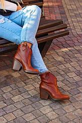 Ботинки казаки Ninami в наличии и под заказ
