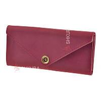 Женский кожаный кошелек Керри 1.0 бордовый Krast, фото 1