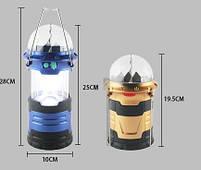 Фонарь кемпинговый + лазер диско DR-666, Power bank, аккумулятор 18650, фото 3