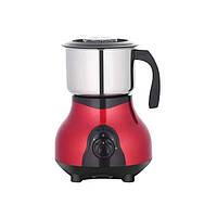 Кофемолка электрическая (измельчитель) Domotec MS-1108 220V 250W (2_009596)