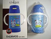 Детский термос с ручками (трубочка-поилка) UN-105, 0.23 л, фото 8
