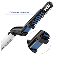 Быстрая щетка для выпрямления бороды и волос, мужской утюжок-выпрямитель, стайлер, фото 3