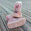 Натуральная замша угги UGG розовые с бантиком на девочку ботиночки сапожки уггі дитячі замшеві, фото 4