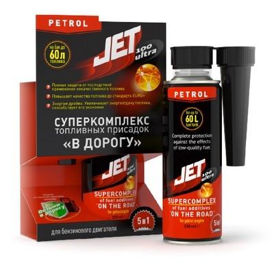 Топливная присадка для бензинового двигателя Verylube JET 100 Ultra 250 мл XADO