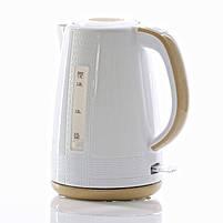 Электрический чайник LEXICAL LEK-1401 1.7л, 2200Вт (Бежевый, Розовый), фото 2
