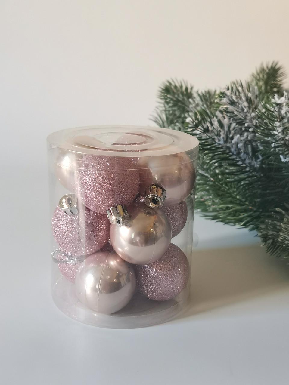 Набор новогодних елочных шаров 4см, пудра. 12 шт