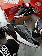 Мужские кроссовки Nike Air Max 270 Grey, фото 1