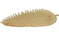 Декоративное блюдо в виде листа папоротника, 41см, цвет - золотой BonaDi 450-825