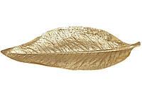 Декоратвное блюдо Лист, 60см, цвет - золотой BonaDi 450-834