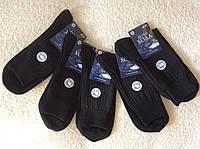 Мужские зимние классические носки