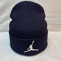 """Шапка синего цвета  """" Jordan"""""""