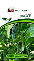 Семена Огурец  Уран F1 5с,  Партнер