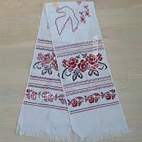 Свадебный рушник 1,9х0,35 м. 10