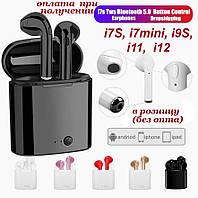 Беспроводные вакуумные Bluetooth-наушники Apple Airpods TWS i7S i7mini i9S i11 i12 с зарядным боксом ПОШТУЧНО