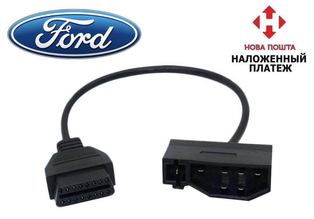 Переходник Ford 7 pin на 16 pin OBD 2