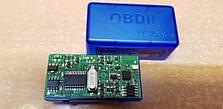 Авто сканер-адаптер ELM327 v1.5 PIC 25K80 Bluetooth OBD2 ошибок LEAF, фото 2