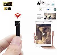 Микро Видеорегистратор 1080P Full HD Ultra Mini, Wi-Fi, гибкая видеокамера, видео аудио рекордер