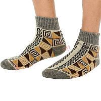 Шкарпетки сліди, чоловічі 11