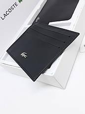 Мужской кожаный кошелек портмоне с визитницей черный, фото 2