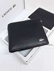 Мужской кожаный кошелек портмоне с визитницей черный, фото 3