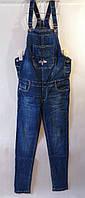 Женский джинсовый комбинезон для беременных Размер  29, фото 1