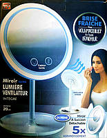 Настольное косметическое зеркало для макияжа с led подсветкой и вентилятором Beauty Breeze Mirror
