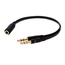 Адаптер кабель для гарнітур 2x3.5мм тато 1х3.5мм мама для ПК, ноутбука