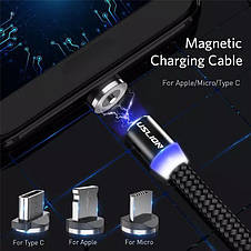 Магнитный кабель USLION с поддержкой быстрой зарядки 1м и 2 м., фото 2