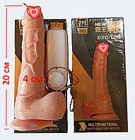Вибратор женский реалистик из КИБЕР КОЖИ с вращающейся головкой. Фалоиммитатор .Вибромассажер. Секс игрушка