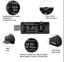 USB тестер KWS-V21 измеряет емкость,ток, время заряда 3-20V, 3.3A max, фото 2