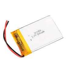 Акумулятор 303450 Li-pol 3.7 В 500мАч для RC моделей DVR GPS MP3 MP4
