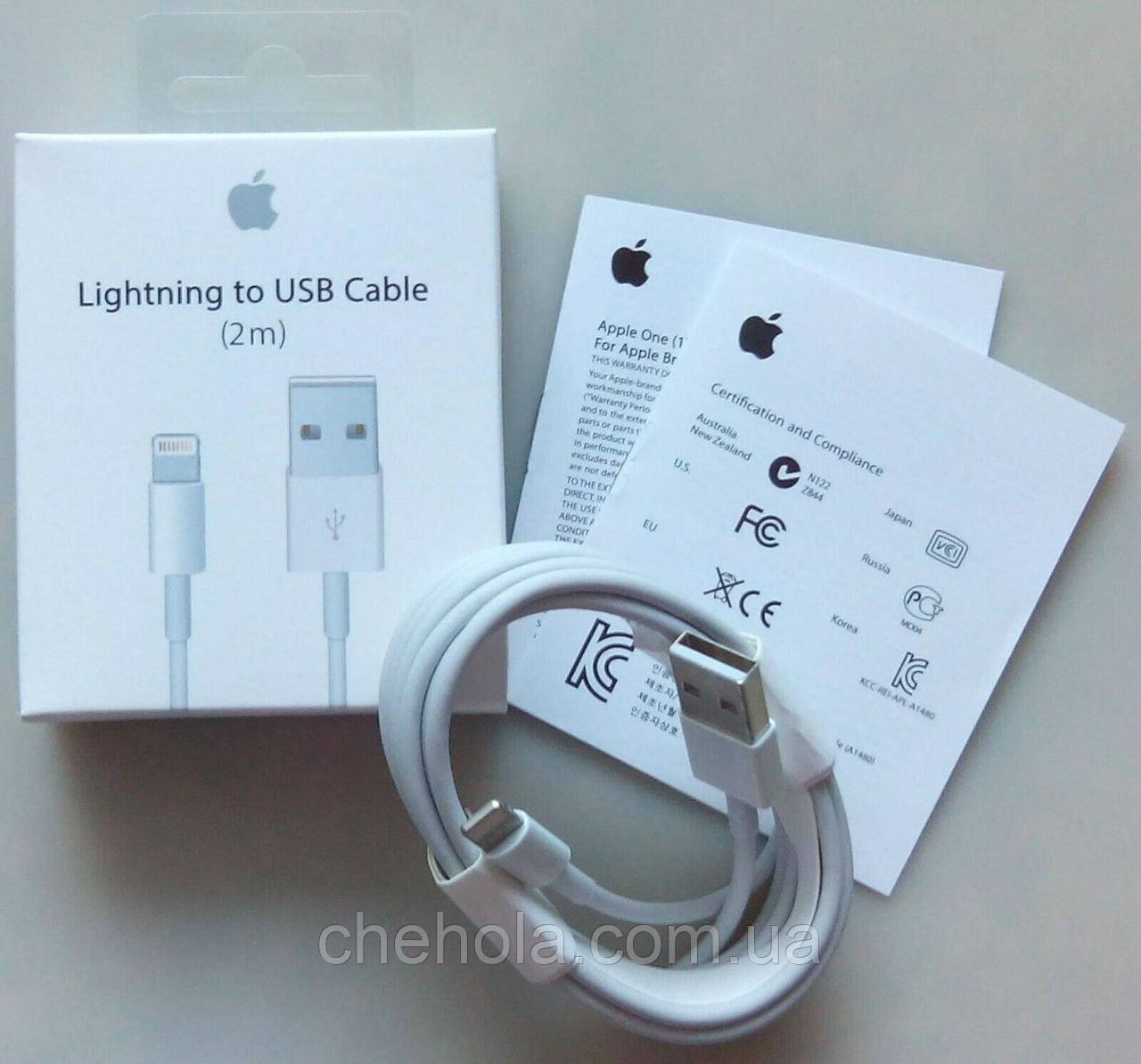 Оригинальный USB кабель для Iphone 5S SE 5 2 Метра MD819ZM/A