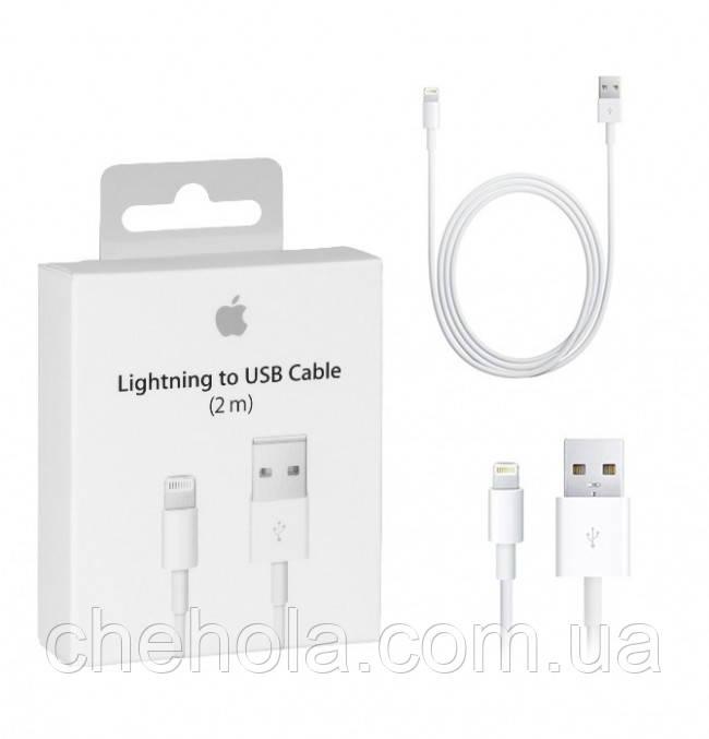 Оригинальный USB кабель для Iphone 11 Pro Max 2 Метра MD819ZM/A