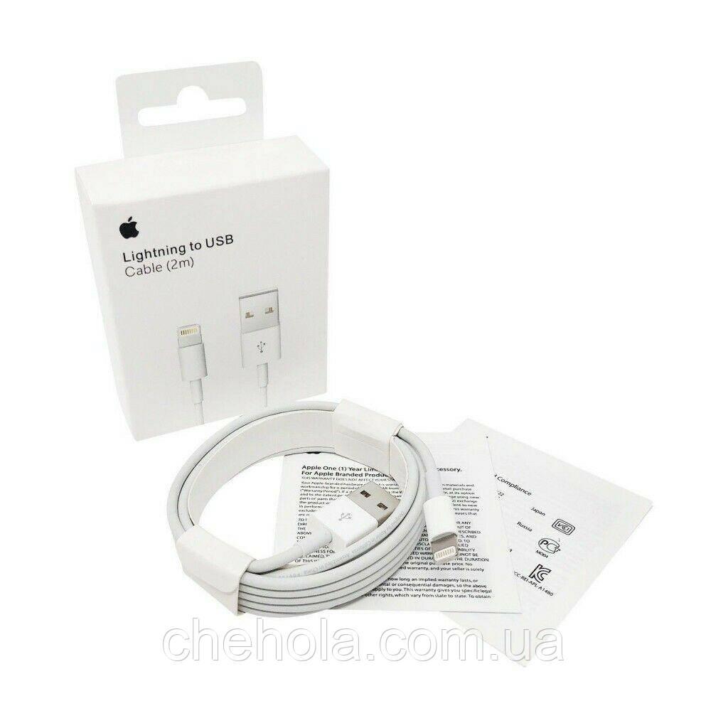 Оригинальный USB кабель для Ipad 2 Метра MD819ZM/A