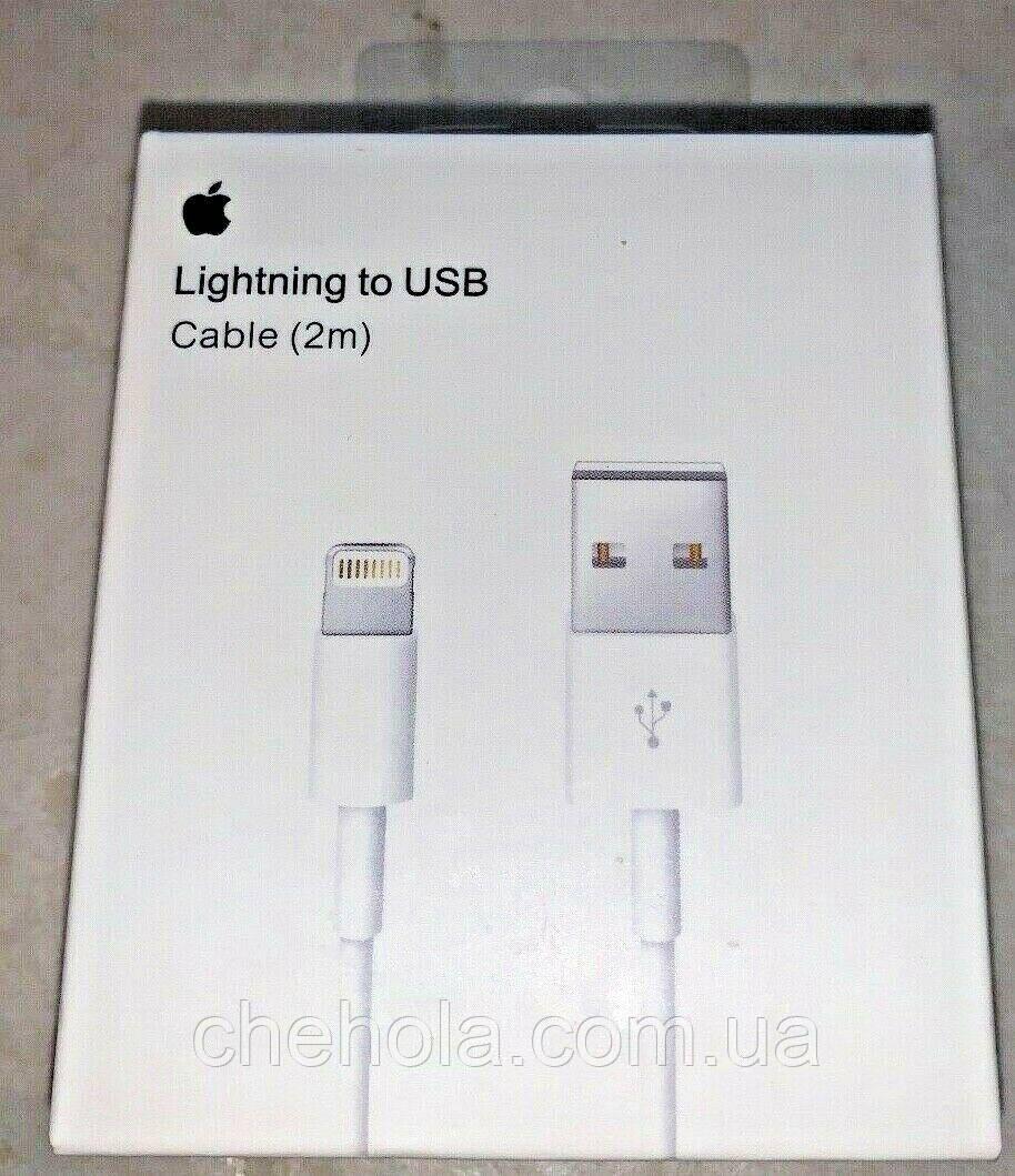Оригинальный USB кабель для Iphone XR 2 Метра MD819ZM/A