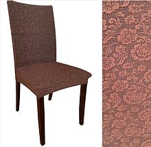 Универсальный натяжной чехол на стул без оборки жаккардовый без юбки Коричневый