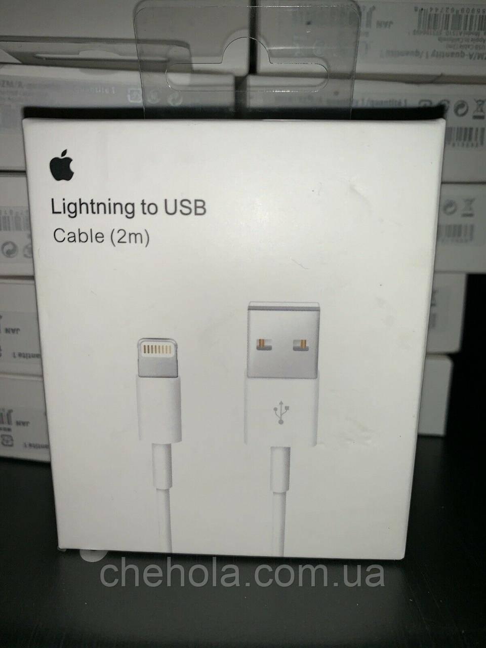 Кабель Lightning 2м Apple MFI оригінал Foxconn MD819ZM/A A1480 для Iphone 5 6 7 8 X XS XR Ipad Air Pro Mini